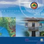 KORICA NADVOR1 150x150 PRESPA   AGROTOURISM