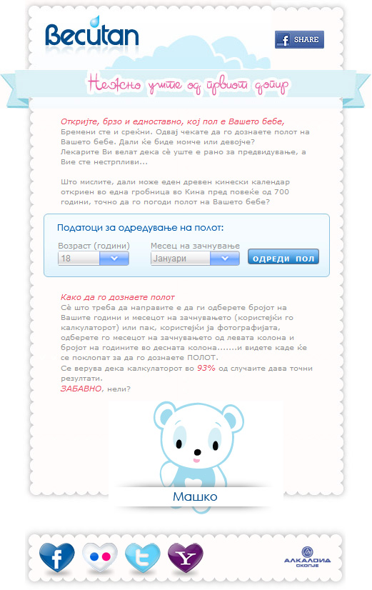 pol Chinese Baby Predictor Calculator (Facebook)