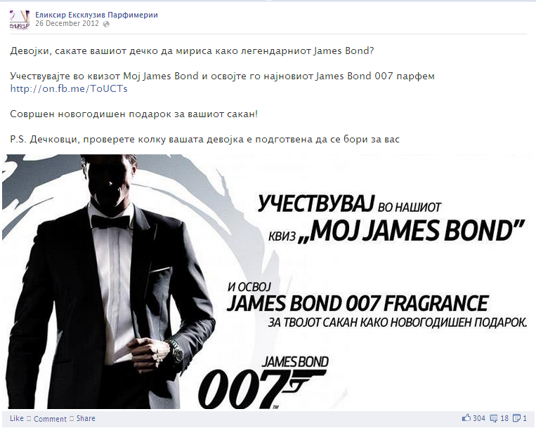 My james bond MY JAMES BOND – Facebook quiz contest application