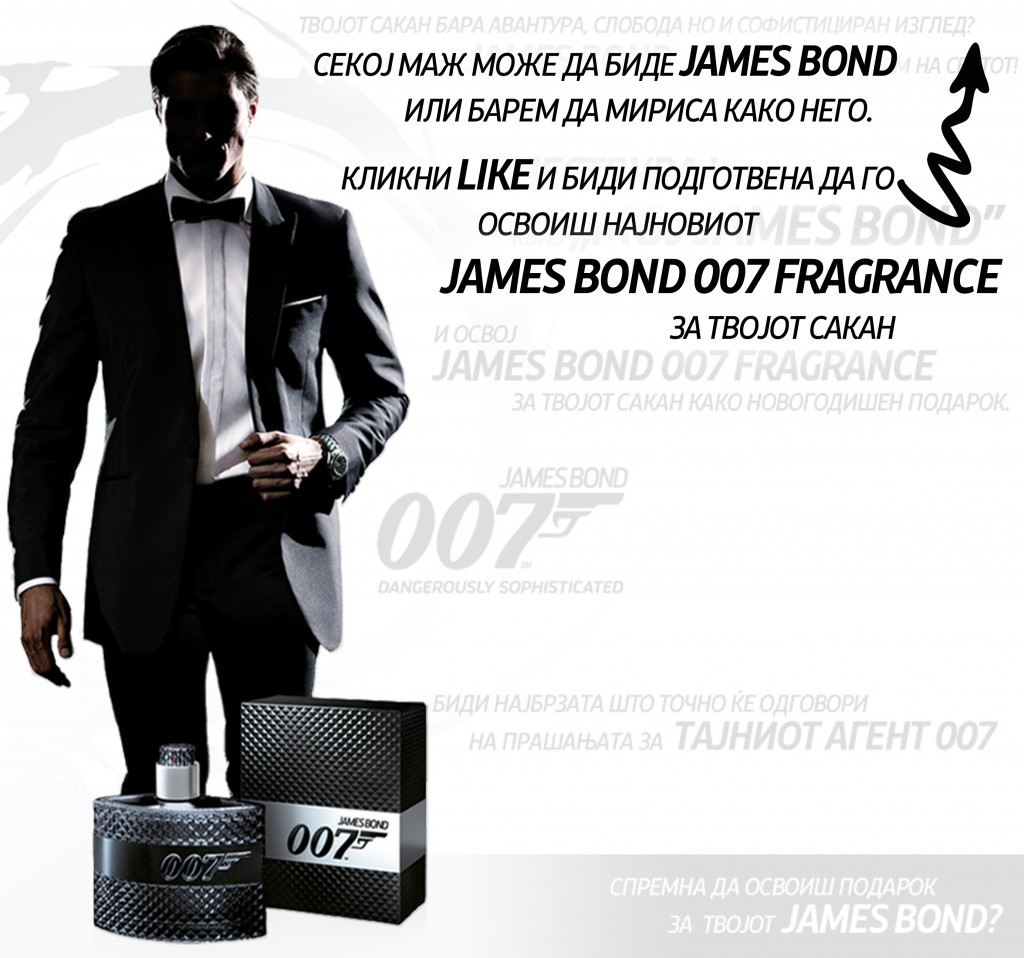fan gate 1024x958 MY JAMES BOND – Facebook quiz contest application