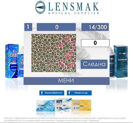 Check your sight Lensmak2 CHECK YOUR EYE VISION APP    Attracting a highly targeted initial Facebook fan base